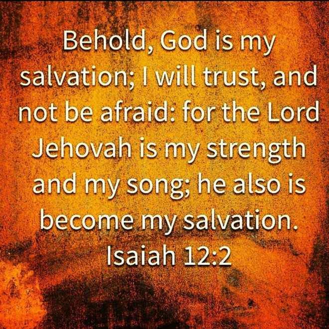 Isaiah 12_2