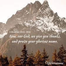 1 Chronicles 29-13