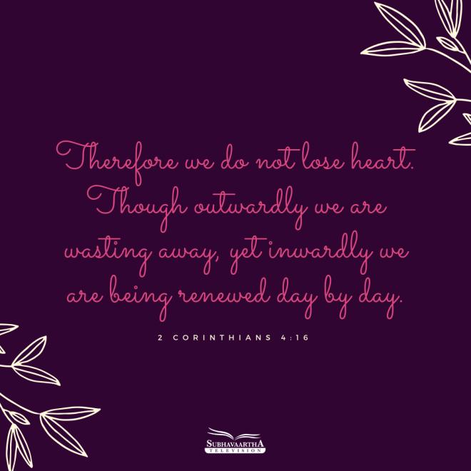 2 Corinthians 4+16